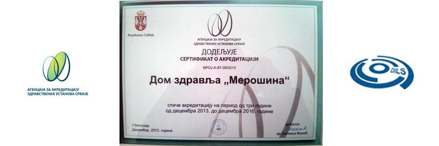Akreditacija 2013